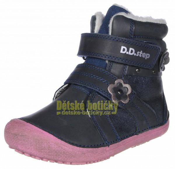 D.D.step W063-580 royal blue