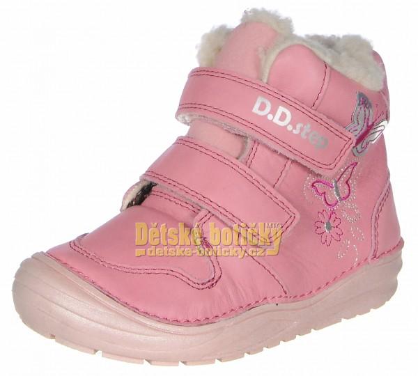 D.D.step W071-248A dark pink